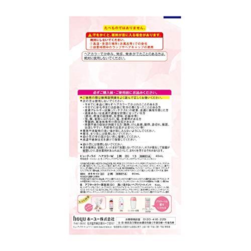 ホーユービューティラボホイップヘアカラー(スイートブラウン)1剤40g+2剤80mL+美容液5mL