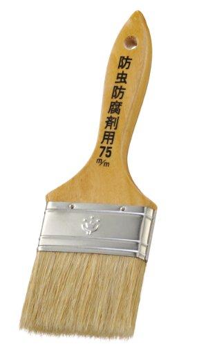 ハンディ・クラウン 防虫・防腐剤用刷毛 75mm