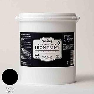 アイアンペイント アイアンブラック 3L 水性 乾燥後耐水性 木部 塩化ビニル 紙 金属 ガラス 塗るだけで金属のような質感 ターナー 三富D