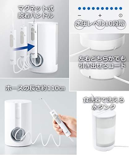 パナソニック口腔洗浄器ジェットウォッシャードルツ白EW-DJ72-W
