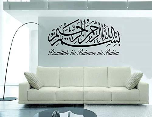 Gran decoración de pared islámica decoración de pared de vinilo decoración de artista árabe mus