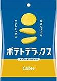 カルビー ポテトデラックス マイルドソルト味 50g×12袋