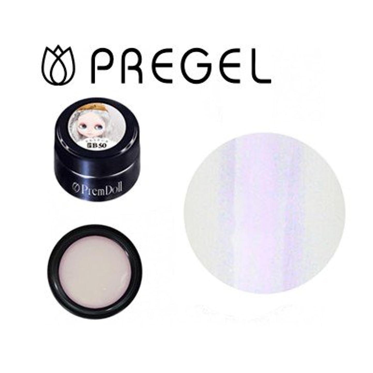 位置する酸化するピジンジェルネイル カラージェル プリジェル PREGEL プリムドール ジェーンレフロイシリーズ DOLL-B50 やわらかい月