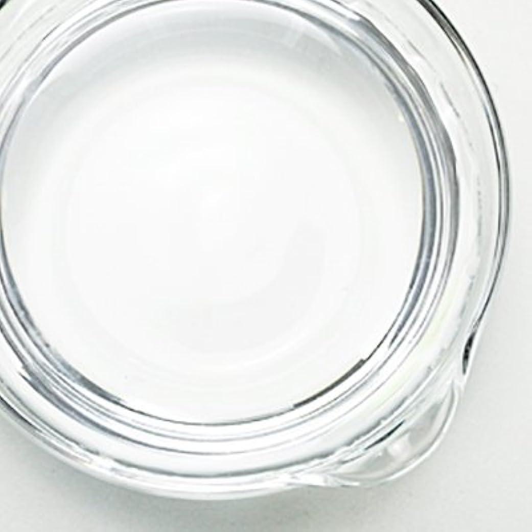 増加する懸念小数1,3-ブチレングリコール[BG] 500ml 【手作り石鹸/手作りコスメ】