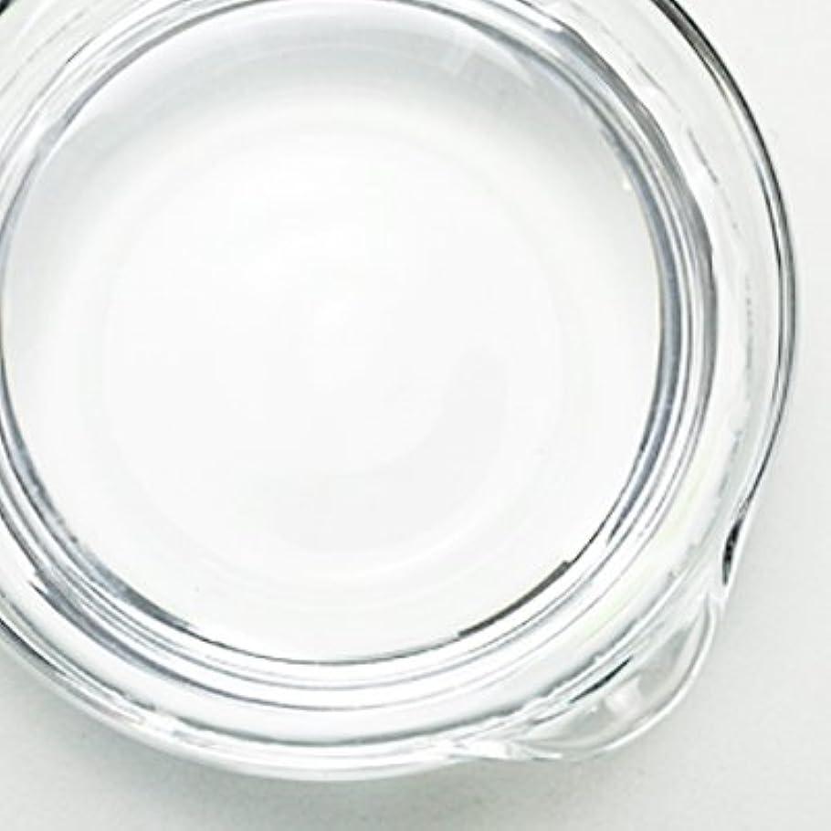 ぶどう辛いクルー1,3-プロパンジオール[PG] 100ml 【手作り石鹸/手作りコスメ】