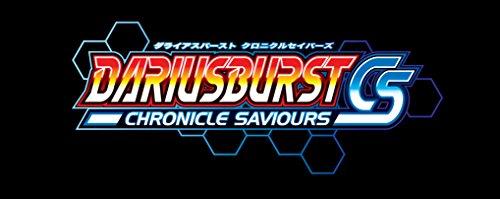Dariusburst Chronicle Saviours - Standard Edition [PSVita][Japanische Importspiele]