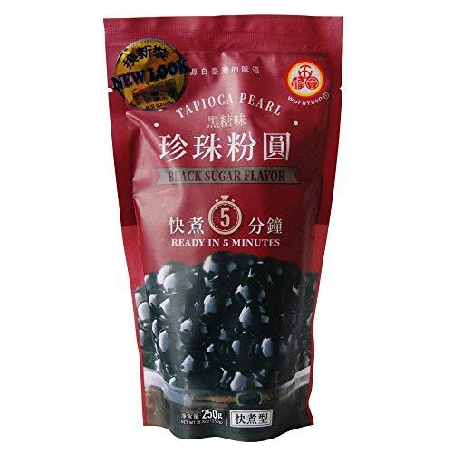 Tapioca Pearl - Black Sugar Flavor (Ready in 5 Minutes) 8.8oz(250g)