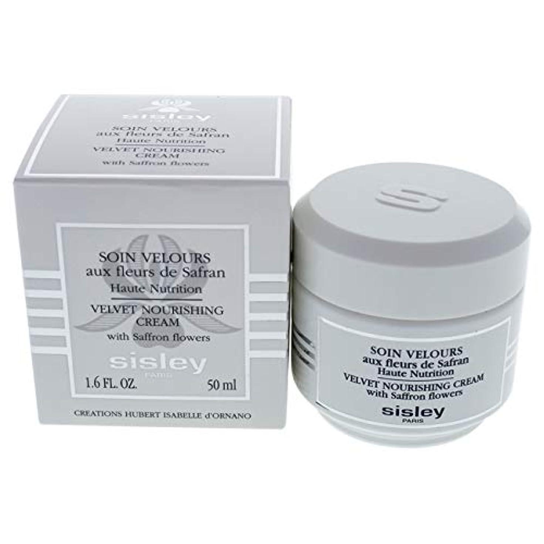 シスレー Velvet Nourishing Cream With Saffron Flowers 50ml/1.6oz並行輸入品