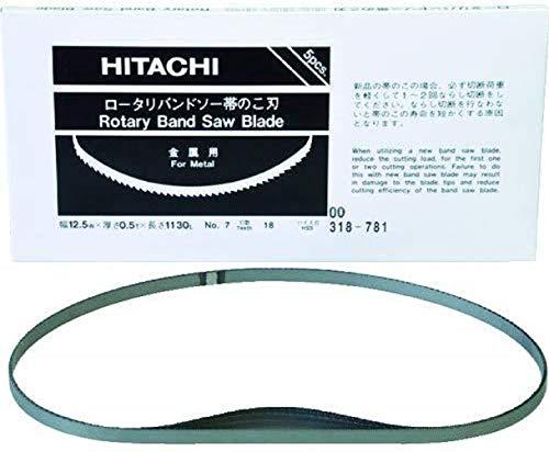 日立工機 ハイコーキ CB12VA2、CB12FA2用帯のこ刃 ハイス 18山 5本入 0031-8781 377-9033