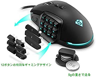 Gamkoo RGB有線ゲーミングマウス、【24000 DPI】【プログラマブル17ボタン】【ブライトライト】【交換可能サイドボタン】【マクロ機能】【エルゴノミックマウス】Windows PC用MMOゲーミングマウス