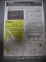 トミックス 車番インレタ行先シール等 98355 115系2000東海用