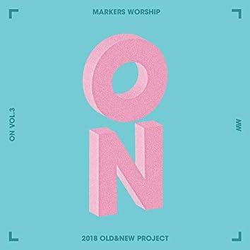 마커스워십 Markers Worship On, Vol. 3