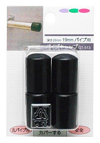 『WAKI 丸パイプ用 パイプキャップ 深28X19mm 4個入 黒』のトップ画像