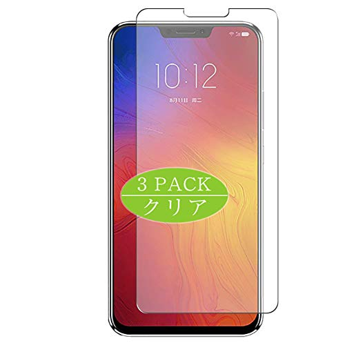 Vaxson Pack of 3 Screen Protectors, Compatible with Lenovo Z5, Screen Protector Bubble-Free [Not Tempered Glass]