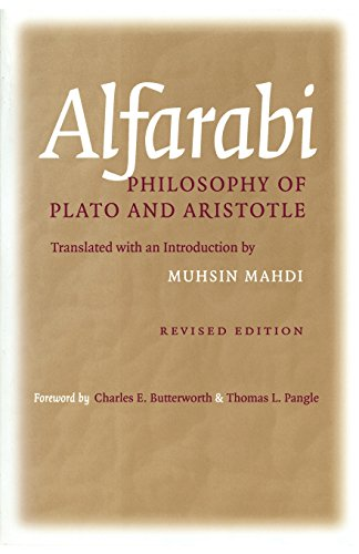 Philosophy of Plato and Aristotle (Agora Editions)