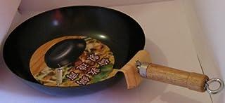 Wok - diamètre 35,5cm - fond plat - non adhésif - manche 22cm