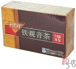 Premium Ti Kuan Ying (TieGuanYin) Tea by A2AWorld Green Tea