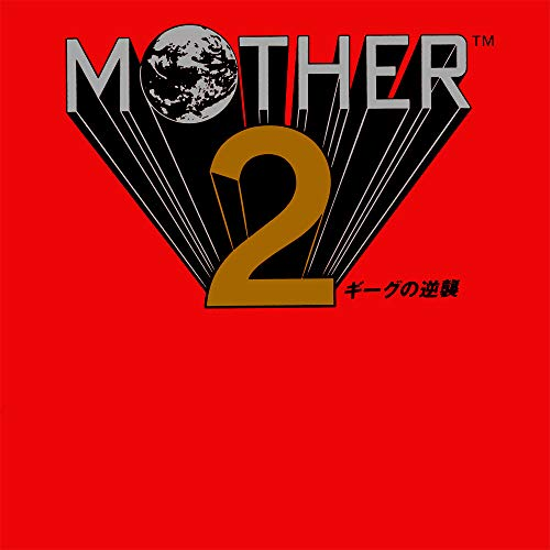 MOTHER 2 (SOUNDTRACK) [LP] (COLORED VINYL) [Analog]
