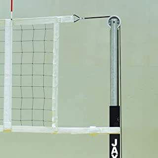 Jaypro Volleyball Flex Net for 32' - 35' distance