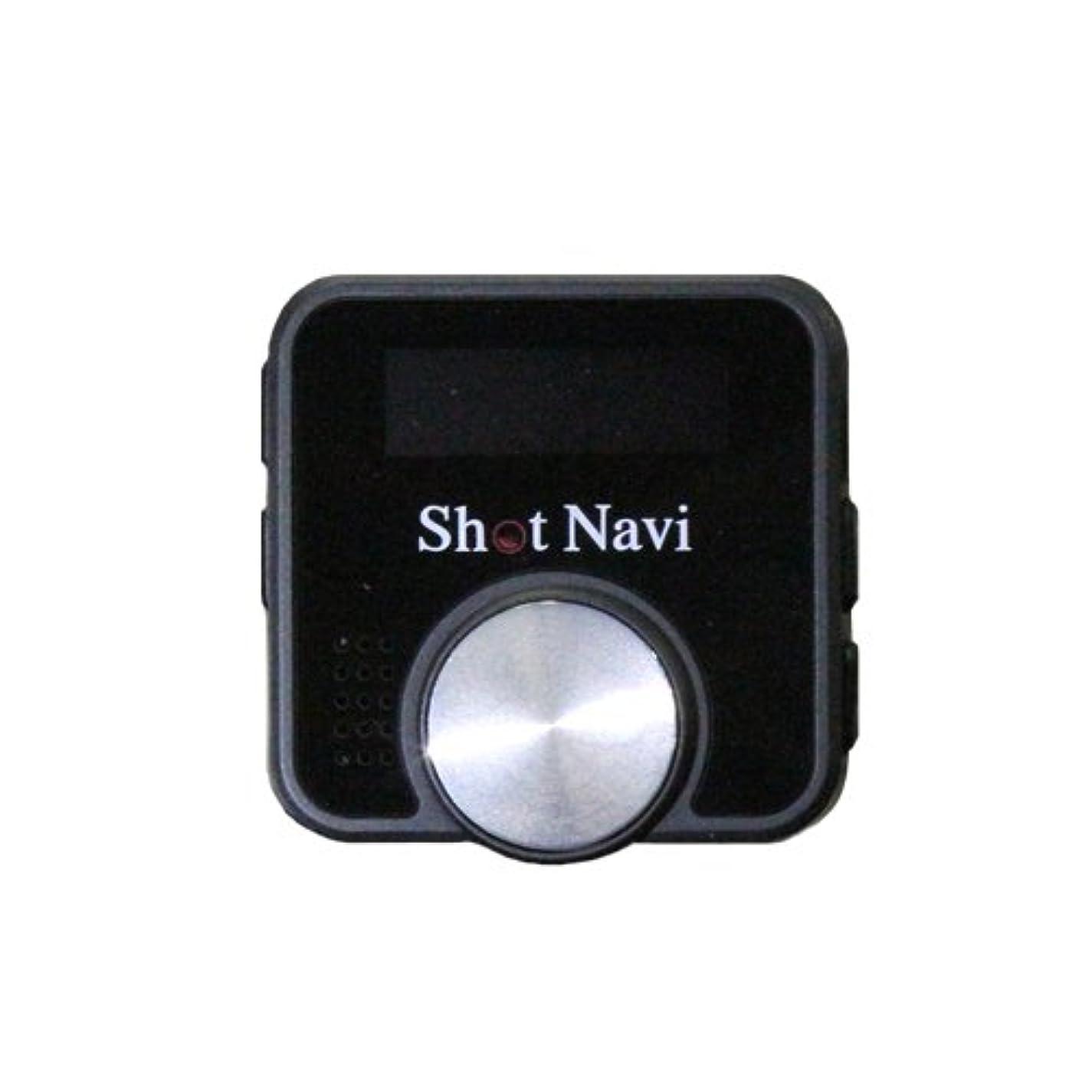 気づくなる実り多い群集ショットナビ(Shot Navi) ゴルフナビ GPS V1 音声+画面表示 日本プロゴルフ協会推奨 SN-V1