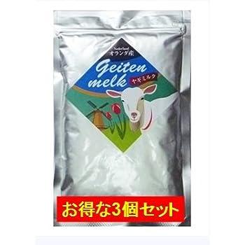 【オランダ産オーガニックやぎミルクパウダー(100g)×3個セット】ヨーロッパ最大のヤギミルク専門メーカー産。山羊ミルクの中でも比類なき上質さ!高レベル栄養素で吸収力抜群で健康維持に最適!安心のヨーロッパ産。オランダ産 ヤギミルクパウダー(100g) 100%天然・無添加  ハイクオリティ粉末山羊ミルク 犬・猫・小動物等ペット全般に 人間用に生産された高品質山羊乳パウダー