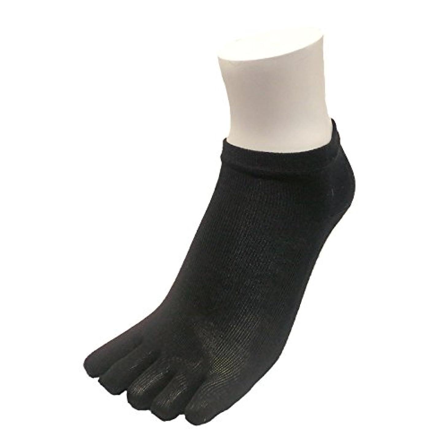 電気的一目スカーフシルク 五本指 ソックス 23-25cm 日本製 (ブラック3足セット)絹 靴下