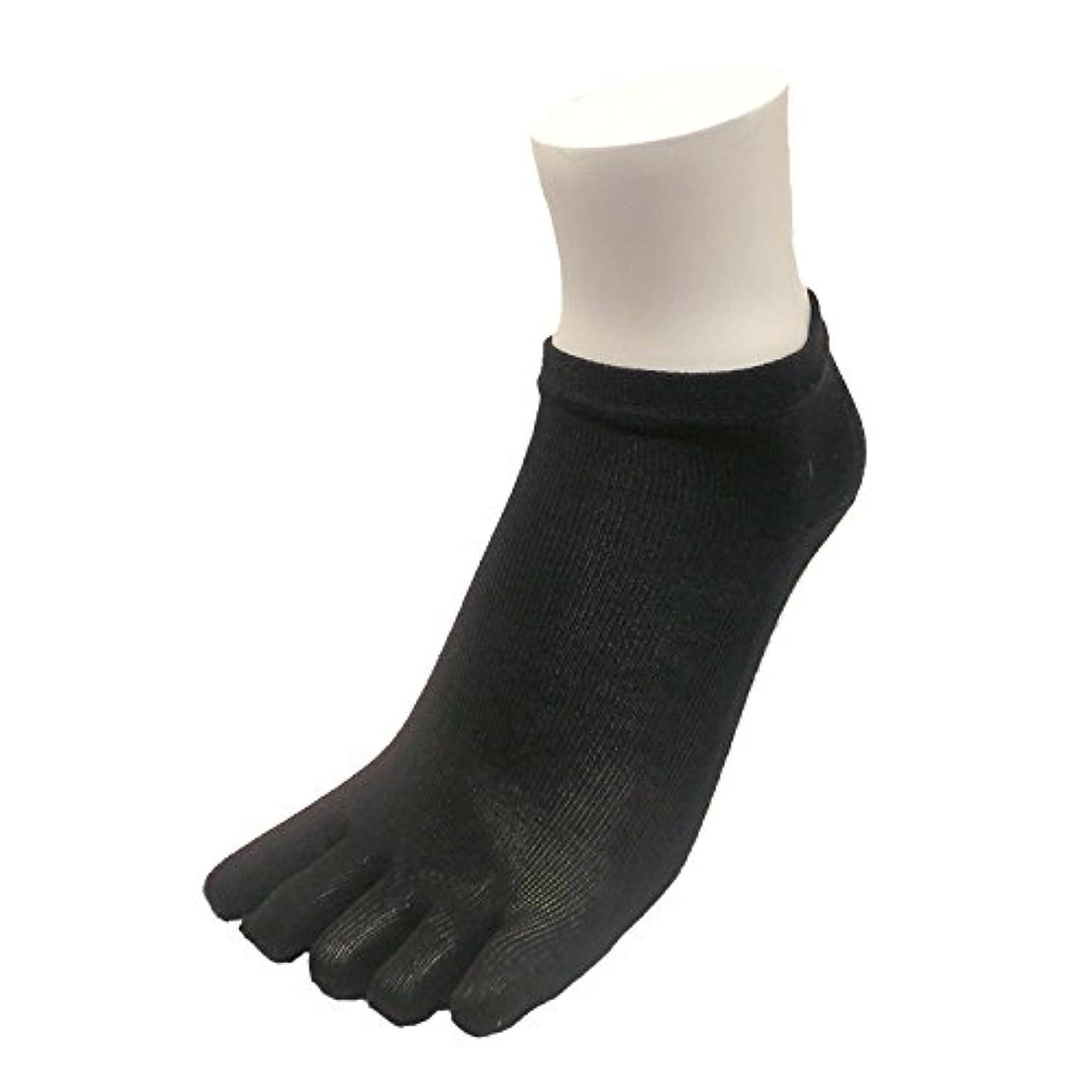 ラフ睡眠タブレットヒロイックシルク 五本指 ソックス 23-25cm 日本製 (ブラック3足セット)絹 靴下