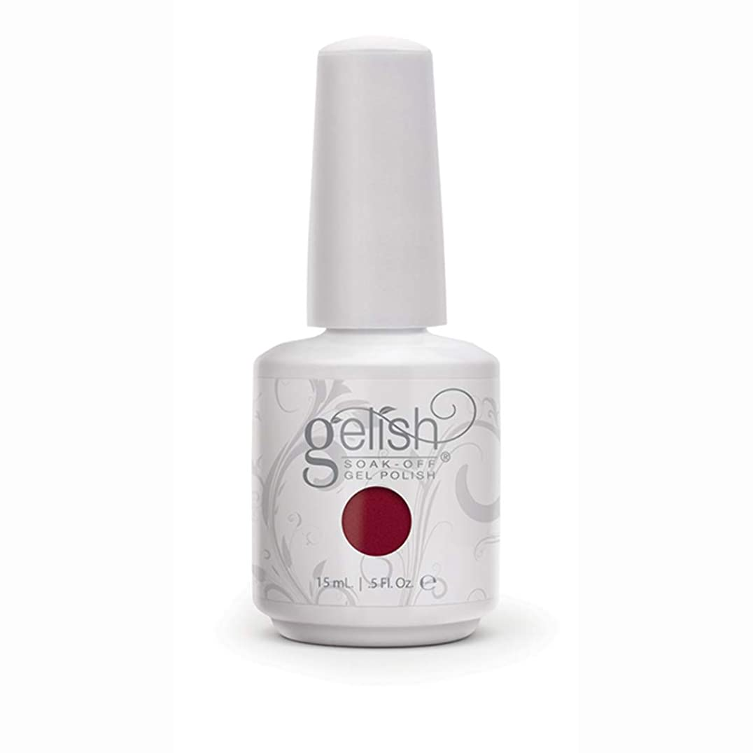 村保全成熟Harmony Gelish Gel Polish - The Last Petal - 0.5oz / 15ml