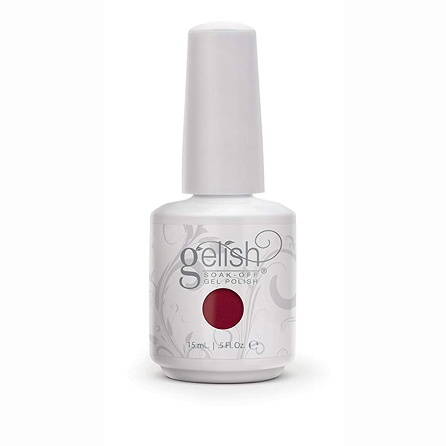 繊維好奇心火山Harmony Gelish Gel Polish - The Last Petal - 0.5oz / 15ml