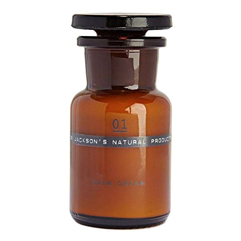 知的ベンチ石のDr Jackson's 01 Day Skin Cream SPF20 50ml - ジャクソンの01日間のスキンクリーム20の50ミリリットル [並行輸入品]