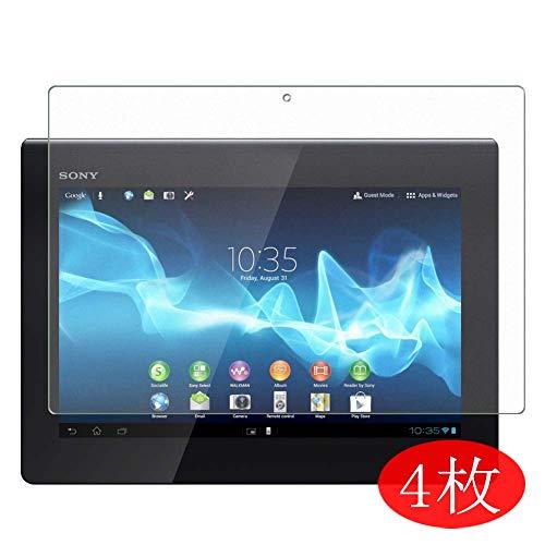 VacFun 4 Piezas HD Claro Protector de Pantalla para Sony Xperia Tablet S Series 9.4