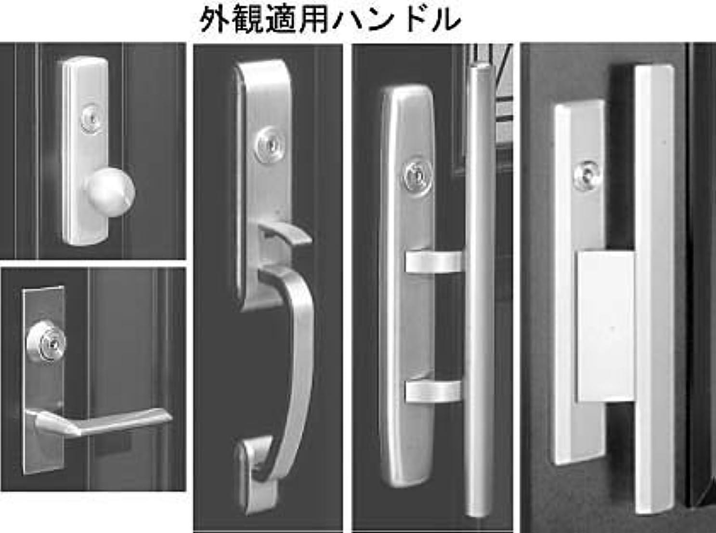 わずかに差別暗殺補助錠ケース本体(HH-J-0152) YS:シルバー