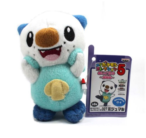 "Banpresto My Pokemon Collection Black And White Best Wishes Mini Plush - 47442 - 4"" Oshawott/Mijumaru"