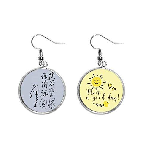 Chairman Mao Kalligraphie Skizze China Ohr Tropfen Sonne Blume Ohrring Schmuck Mode