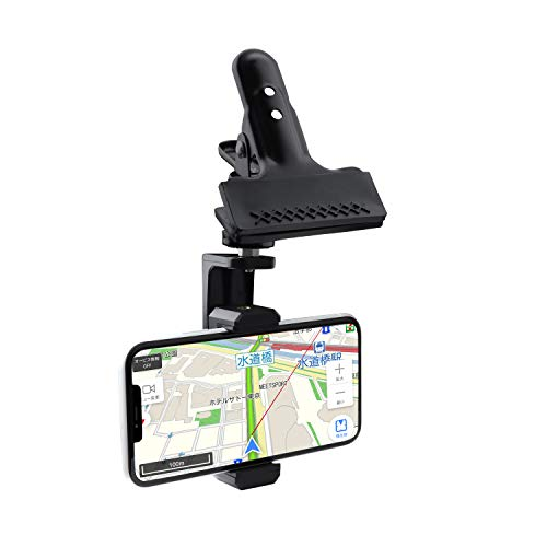 Zenoplige 車載 ホルダー スマホ クリップ しっかり固定 携帯 スタンド サンバイザー 後部座席 使用可能 Android iPhone Xperia Galaxy SONY 多機種対応 スマートフォン用