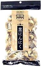 白神フルーツ黒にんにく小粒 200g 秋田県産
