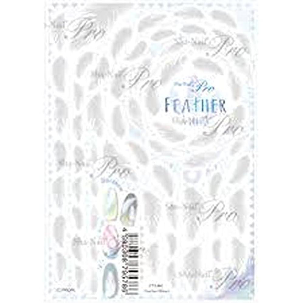 クリップアクセント胆嚢Feather(Blanc)