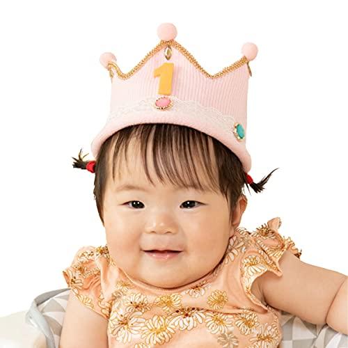 王冠 ベビー クラウン ニット 4種類の数字ワッペン付き 誕生日 記念写真 (ピンク)