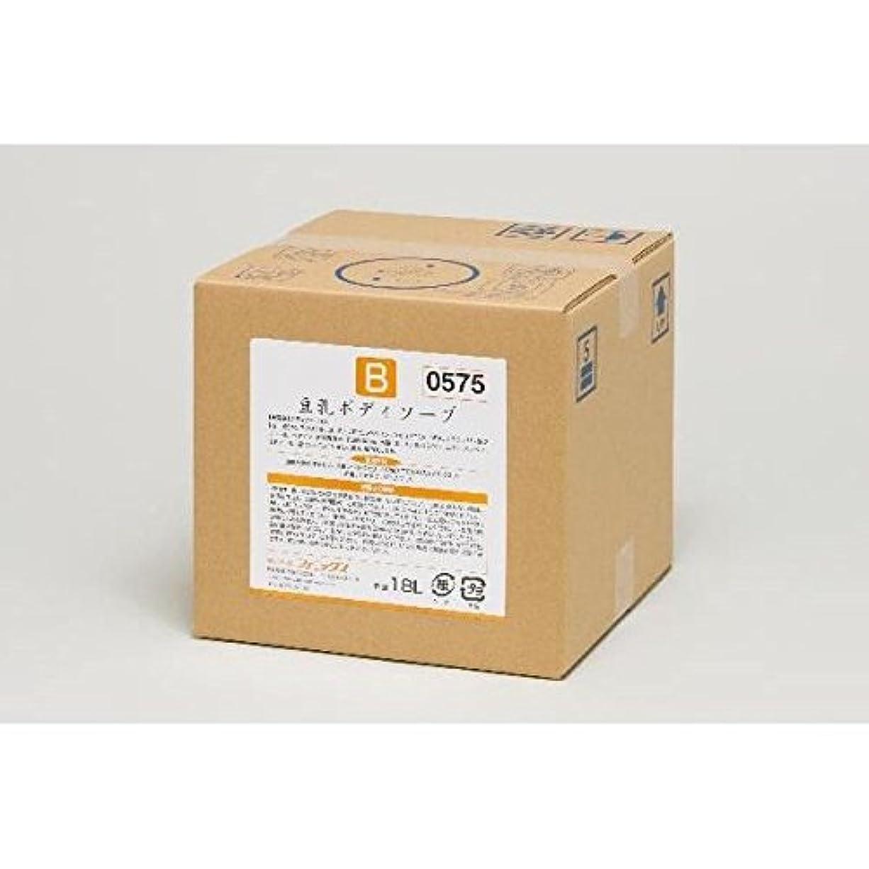 シロナガスクジラの前で放課後豆乳ボディソープ / 00090575 18L 1缶