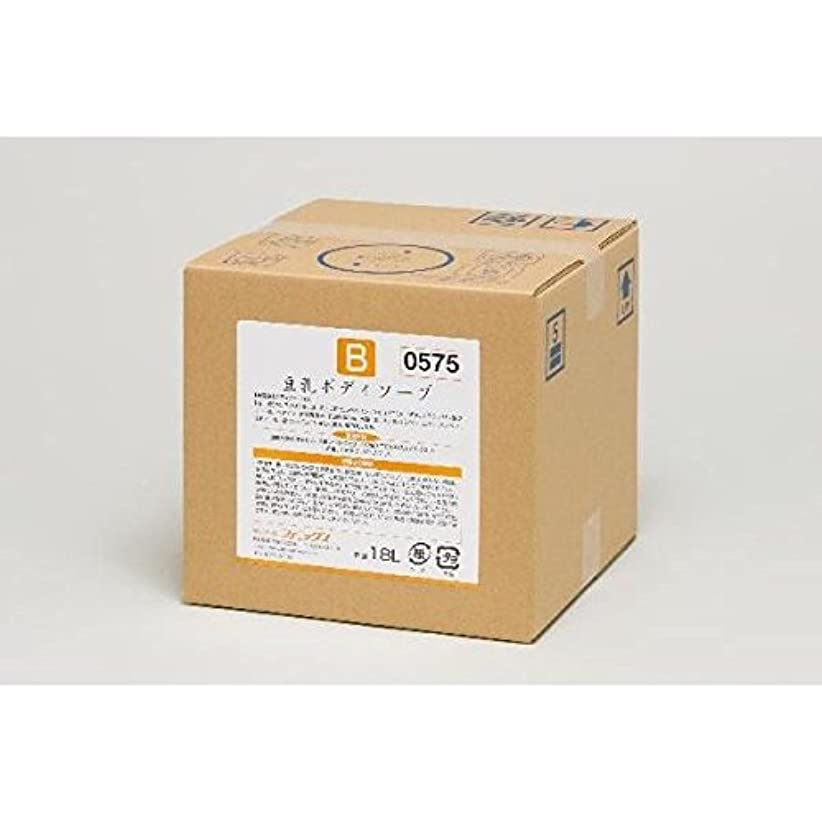 確保するなしでごちそう豆乳ボディソープ / 00090575 18L 1缶