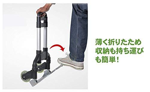 『【KAKEHASHI】キャリーカート 軽量 折りたたみ式 耐荷重 78Kg 荷物 固定用 ロープ付き/ブラック』の2枚目の画像