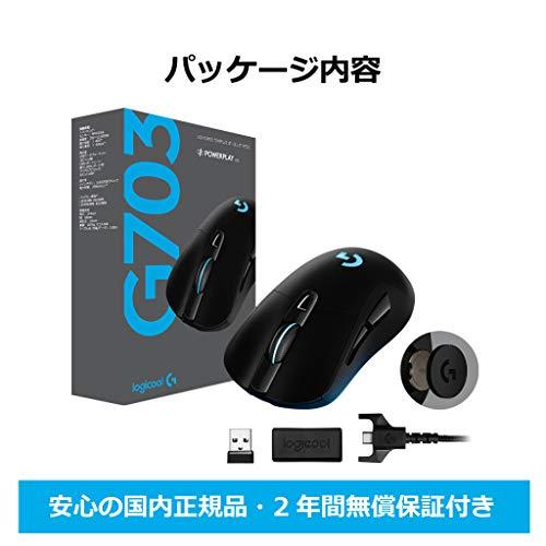 LogicoolGゲーミングマウス無線G703hHEROセンサーLIGHTSPEEDワイヤレスエルゴノミクスLIGHTSYNCRGBPOWERPLAYワイヤレス充電国内正規品