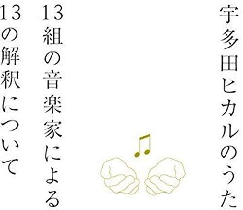 の 歌詞 あゆみ m 浜崎