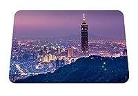 22cmx18cm マウスパッド (台北台湾チャイナナイト) パターンカスタムの マウスパッド