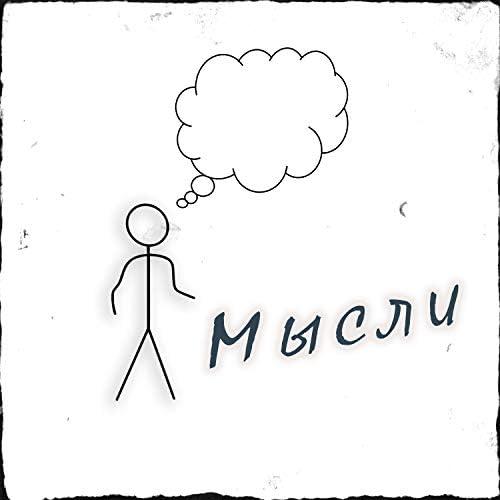 Вася Mus1k