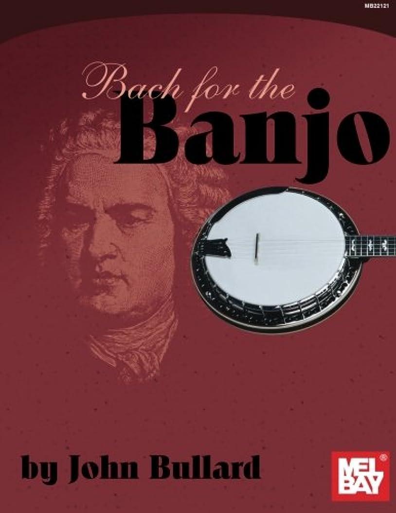 スキーム四回振りかけるMel Bay Presents Bach for the Banjo