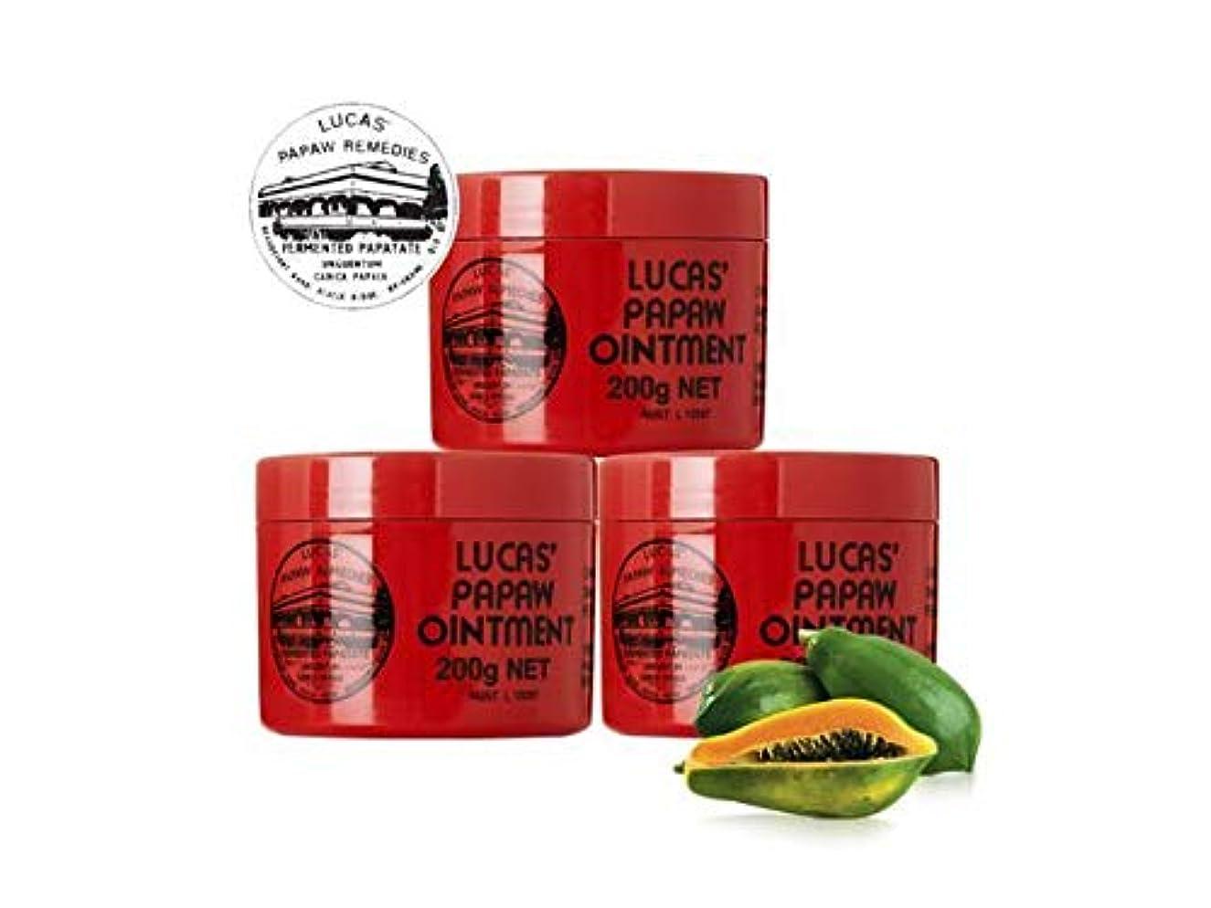 所有権湿ったラバ[Lucas' Papaw Ointment] ルーカスポーポークリーム 200gジャーお得3個セット [海外直送品]