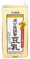 ふくれん 九州産 ふくゆたか大豆 成分無調整豆乳 紙パック 1000ml×6本入×3ケース:合計18本