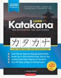 Learn Japanese Softwares