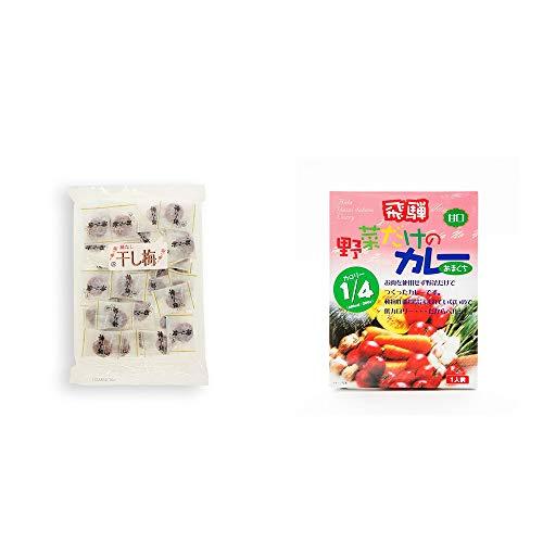 [2点セット] 種なし干し梅(160g)[個包装]・天領食品 野菜だけのカレー 【甘口】 (1食分)